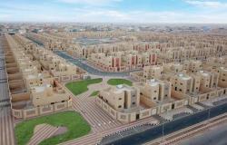 """السعودية..أكثر من 80 ألف أسرة تستفيد من""""سكني"""" خلال 6 أشهر"""
