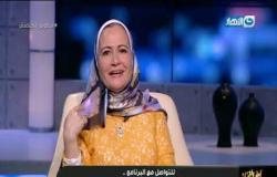 اخر النهار | الفقرة الطبية | مع الدكتورة طاهرة لهيطه و الاعلامية دعاء فاروق