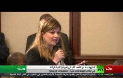 وزيرا خارجية روسيا وساحل العاج يردان على أسئلة الصحفيين في المؤتمر الصحفي المشترك