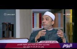 اليوم - الشيخ جابر طايع: استطعنا تأهيل الواعظات من أجل توعية السيدات في بعثة الحج