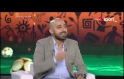 محمد عادل: منتخب مدغشقر هو المفاجأة الأولى لكان 2019.. وخروج المغرب أغرب ما فى البطولة