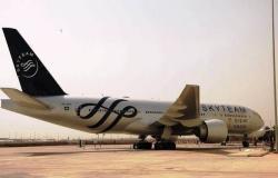 السعودية تنشأ أكبر أكاديمية لصيانة الطيران في الشرق الأوسط