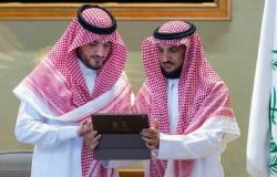 الداخلية السعودية تطلق خدمة إصدار وتجديد بطاقة الهوية للمواطنين بالخارج