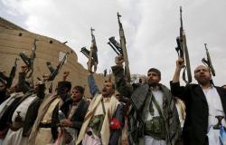 """""""أنصار الله"""": مقتل وإصابة عسكريين يمنيين بهجمات في السعودية"""