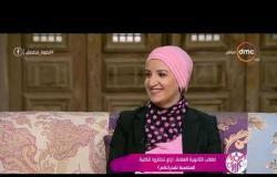 السفيرة عزيزة - لطلاب الثانوية العامة .. ازاي تختاروا الكلية المناسبة لقدراتكم ؟