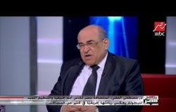 د. مصطفى الفقي: استضافة مصر لكأس أمم إفريقيا يعزز انتمائنا للقارة
