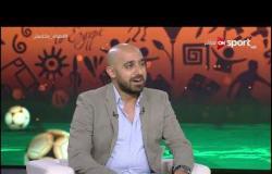 محمد عادل: لم يوجد تباين بين أداء المنتخبات حتى بعد زيادة عدد المنتخبات المشاركة إلي 24 منتخب