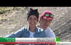 روسيا تستضيف فتية سوريين عانوا الحرب