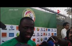 تصريحات شيخو كوياتيه لاعب منتخب السنغال قبل مواجهة الجزائر في نهائي أمم إفريقيا