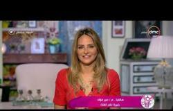 السفيرة عزيزة- هاتفيا .. م/ عبير فؤاد ..تصريحات مهمة لوضع الحالي للبرج الدلو و الجدي والثور