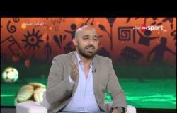 محمد عادل يوضح أسباب أهمية مباراة تونس ونيجيريا لكلا المنتخبين