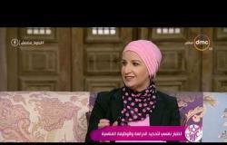السفيرة عزيزة - اختبار نفسي لتحديد الدراسة والوظيفة المناسبة