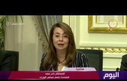 نادر سعد : توقيع اتفاقية إنشاء أكاديمية رولان جاروس يضع مصر علي خريطة السياحة الرياضية العالمية