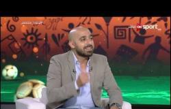 محمد عادل يوضح أسباب الخروج المبكر لمنتخب مصر من بطولة أمم إفريقيا