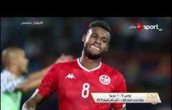 التحليل الفنى لمباراة تونس ونيجيريا.. ولقاءات ما بعد المباراة