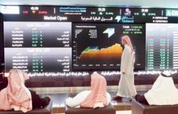 سوق الأسهم السعودية بالمنطقة الحمراء في التعاملات الصباحية