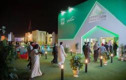 الإسكان السعودية تطلق مركز سكني الشامل بمدينة الرياض