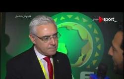 لقاء مع نائب رئيس الجامعة الملكية المغربية لكرة القدم بعد قرعة أمم إفريقيا 2019