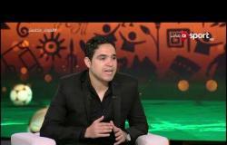 الدخول مجاني للجزائريين لحضور نهائي بطولة أمم أفريقيا