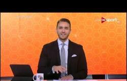ستاد إفريقيا | الأربعاء 17 يوليو 2019 - الحلقة الكاملة