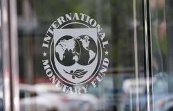 النقد الدولي يتوقع تراجع معدل التضخم بالسعودية بـ1.1% خلال 2019
