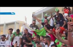 جماهير الجزائر تتحدث عن مواجهة السنغال في نهائي أمم إفريقيا