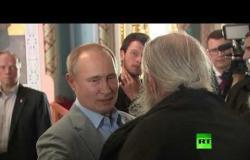 شاهد.. الرئيس بوتين مع نظيره البيلاروسي لوكاشينكو يزوران جزيرة فالآم ومعلمتها الرئيسية