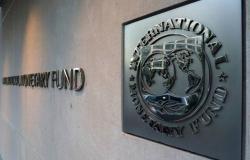 التفاصيل الكاملة لاختتام صندوق النقد مشاورات المادة الرابعة مع السعودية