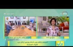8 الصبح - السيسي يلتقي وزير الدفاع ورئيس أركان حرب القوات المسلحة