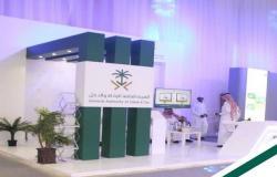 """الزكاة والدخل السعودية تقر تعديلات باللائحة التنفيذية لـ""""القيمة المضافة"""""""