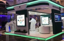 التجارة السعودية تدعو المتقدمين على وظائفها لمطابقة بياناتهم