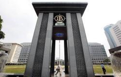 المركزي الإندونيسي يخفض معدل الفائدة للمرة الأولى في عامين