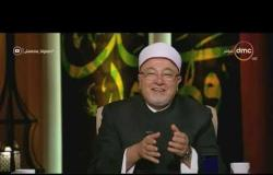 الشيخ خالد الجندي يحذر هذه الأمور تفسد الصدقة