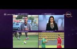 اليوم - ستاد القاهرة يتزين لاستضافة مباراة السنغال والجزائر في نهائي كأس الأمم الإفريقية