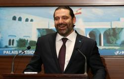 سعد الحريري: البرلمان اللبناني أقر ميزانية الدولة لعام 2019
