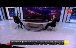 أحمد سليمان: ما حدث في أزمة عمرو وردة أثر على المنتخب