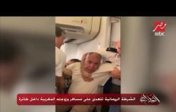 نبيلة مكرم وزيرة  الهجرة تعلق على واقعة اعتداء الشرطة الرومانية على مسافر مصري