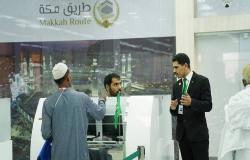 """السعودية تستقبل 74 ألف حاج عبر مبادرة """"طريق مكة"""""""