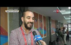 """لقاء مع """"معاذ نمرودي"""" أحد الإعلاميين الجزائريين وتوقعاته لنهائي أمم أفريقيا 2019"""