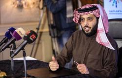 السعودية ..تعديلات لإعادة تنظيم آلية ترخيص الحفلات الفنية وأوقاتها