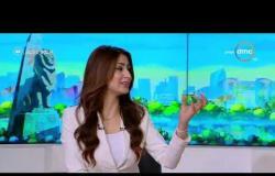 8 الصبح -  تامر عبد الحميد: عايزين مدير فني شاب للمنتخب المصري مش لازم صاحب الـ 70 عام