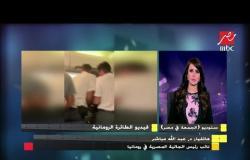 تحقيق يجرى حالياً مع أفراد الأمن الذين ظهروا في الفيديو خلال الاعتداء على المواطن المصري