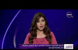 الأخبار – خارجية كازاخستان: محادثات أستانا في 1و2 أغسطس بمشاركة لبنان والعراق لأول مرة