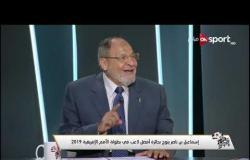 أول تعليق من طه إسماعيل بعد تتويج الجزائر بكأس أمم إفريقيا 2019