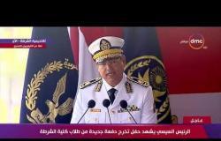 كلمة اللواء الدكتور أحمد إبراهيم مساعد وزير الداخلية رئيس أكاديمية الشرطة