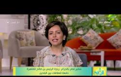 8 الصبح-  سفير مصر بالجزائر: زيارة بن صالح لمصر دفعة للعلاقات المتميزة بين البلدين