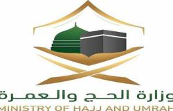 تحذير حكومي بالسعودية بشأن شركات حجاج الداخل