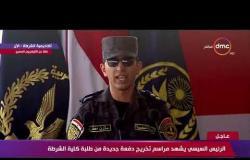 احد أبطال الشرطة المصري يروي نموذج من بطولات رجال الشرطة المصرية