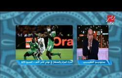 خالد بيومي: تنظيم الجزائر كان أكثر من رائع في نهائي إفريقيا