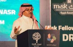 مسؤول: الإعلان عن منشآت رياضية عالمية في نيوم السعودية لاحقاً